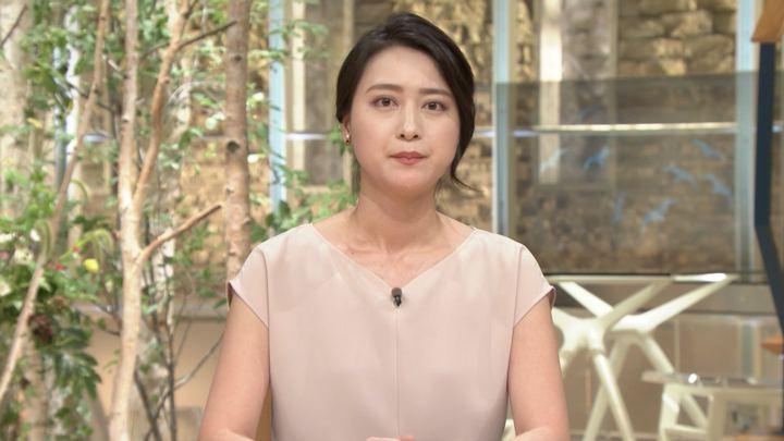 2018年08月09日小川彩佳の画像14枚目