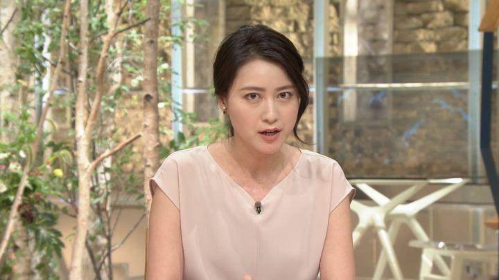 2018年08月09日小川彩佳の画像15枚目
