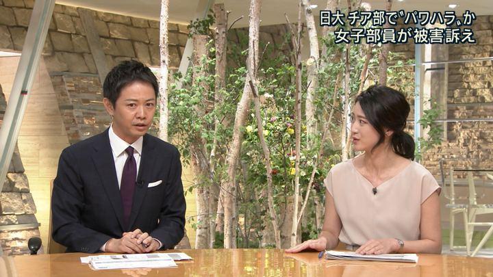 2018年08月09日小川彩佳の画像17枚目