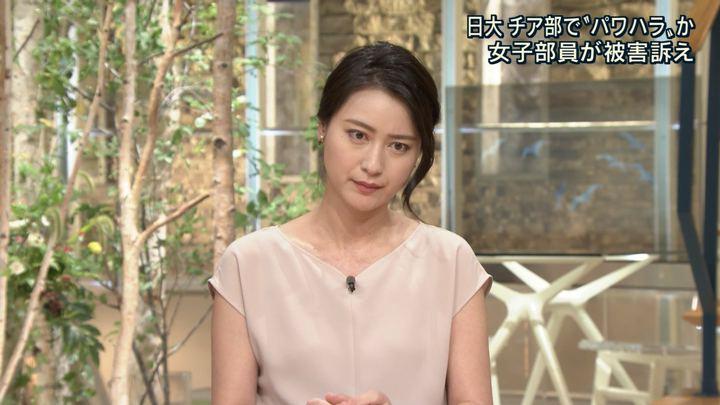 2018年08月09日小川彩佳の画像18枚目