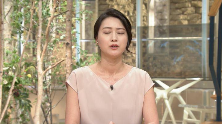 2018年08月09日小川彩佳の画像19枚目