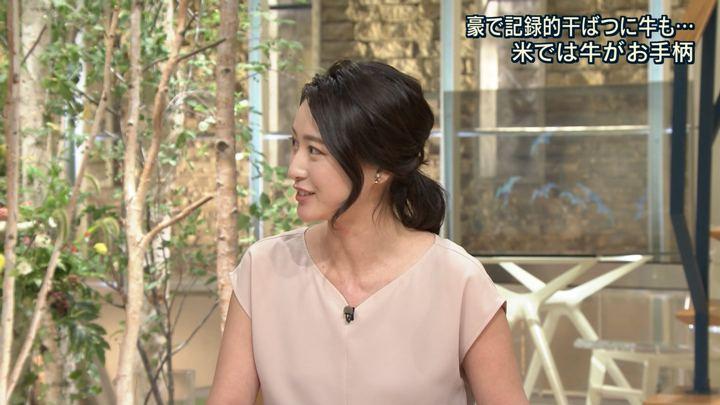2018年08月09日小川彩佳の画像22枚目