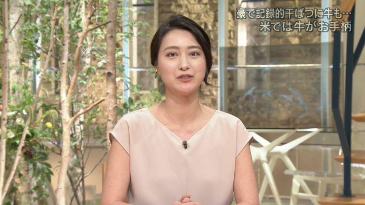 2018年08月09日小川彩佳の画像23枚目