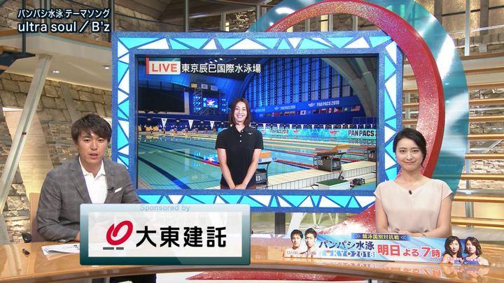 2018年08月09日小川彩佳の画像28枚目