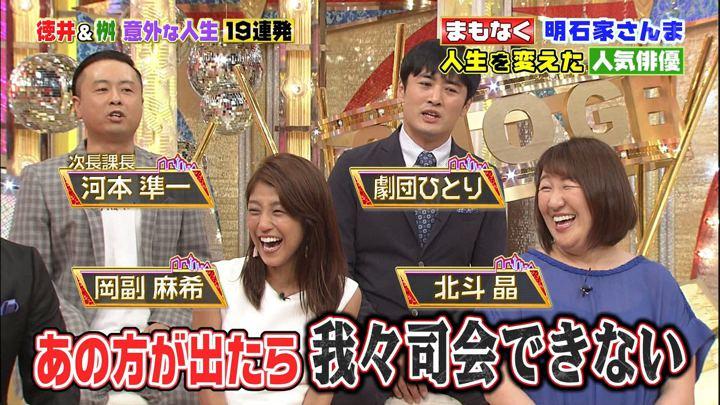 2018年06月14日岡副麻希の画像01枚目