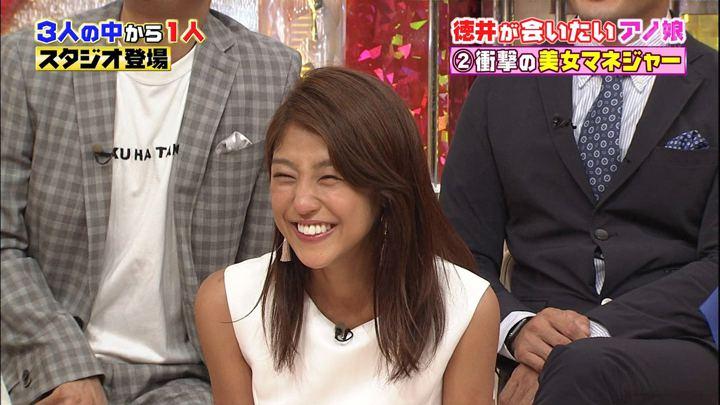 2018年06月14日岡副麻希の画像14枚目