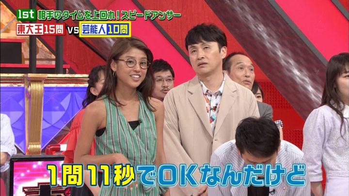 2018年06月24日岡副麻希の画像03枚目