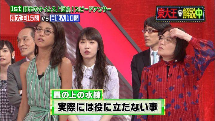 2018年06月24日岡副麻希の画像04枚目