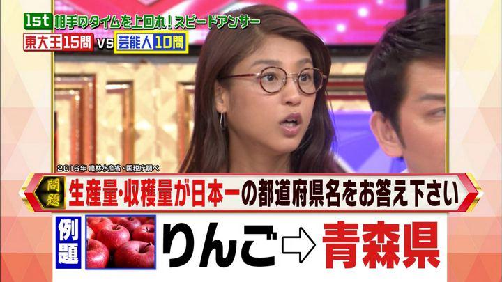2018年06月24日岡副麻希の画像05枚目