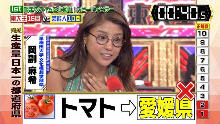 2018年06月24日岡副麻希の画像06枚目