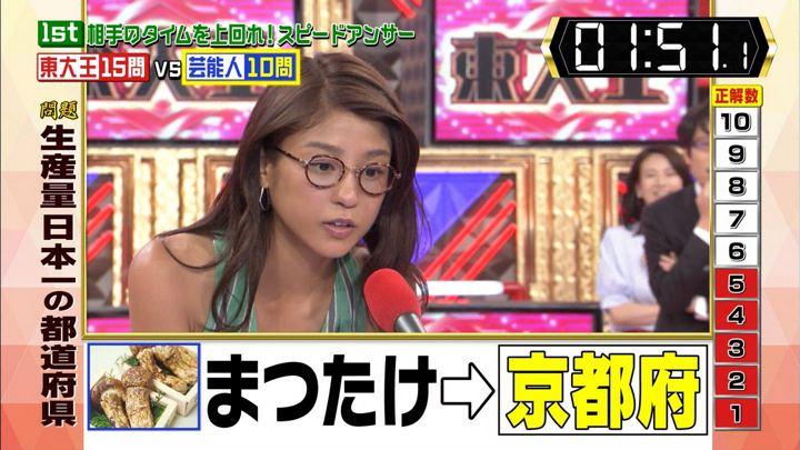2018年06月24日岡副麻希の画像07枚目