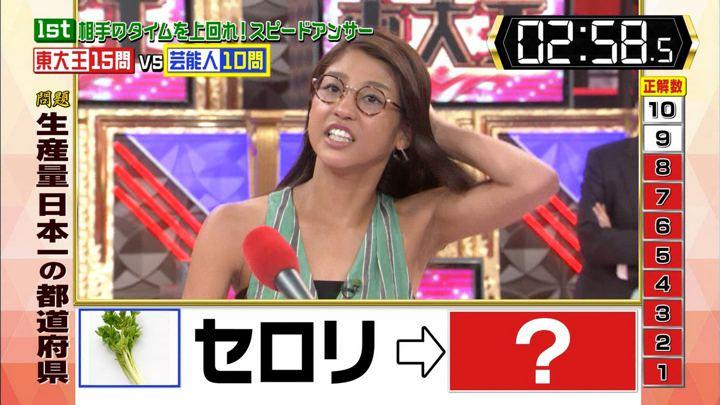 2018年06月24日岡副麻希の画像08枚目