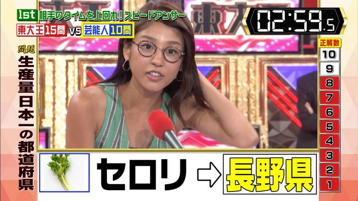 2018年06月24日岡副麻希の画像09枚目