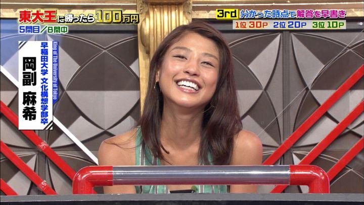 2018年06月24日岡副麻希の画像16枚目