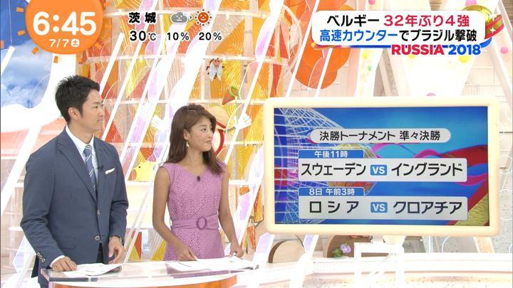 2018年07月07日岡副麻希の画像02枚目