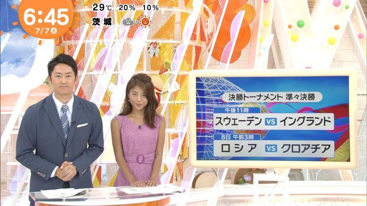 2018年07月07日岡副麻希の画像03枚目