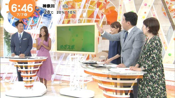 2018年07月07日岡副麻希の画像06枚目