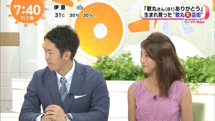 2018年07月07日岡副麻希の画像09枚目