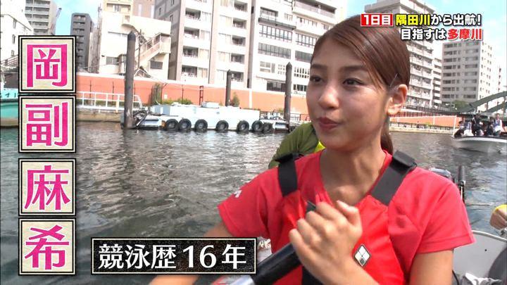 2018年07月07日岡副麻希の画像10枚目