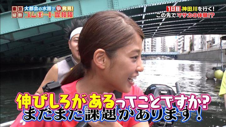 2018年07月07日岡副麻希の画像21枚目