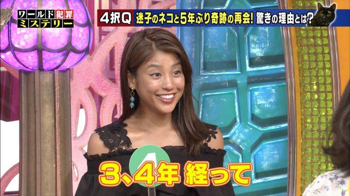 2018年07月11日岡副麻希の画像01枚目