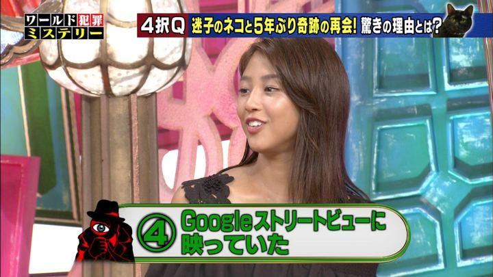 2018年07月11日岡副麻希の画像02枚目