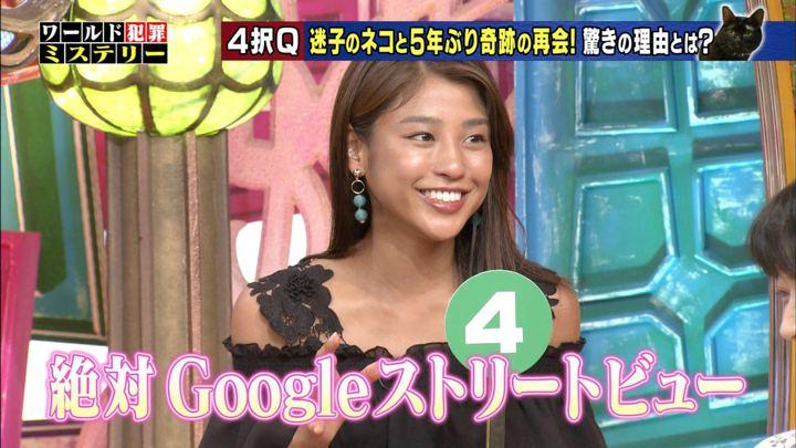 2018年07月11日岡副麻希の画像04枚目