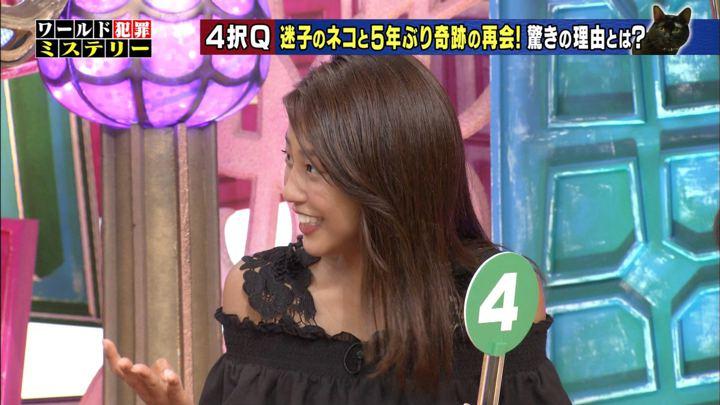 2018年07月11日岡副麻希の画像05枚目