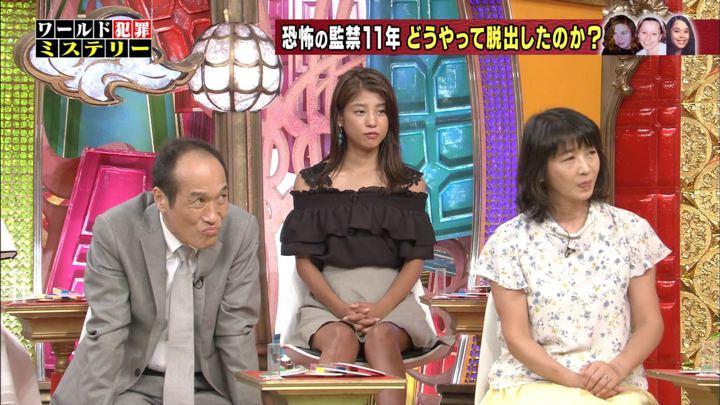 2018年07月11日岡副麻希の画像13枚目