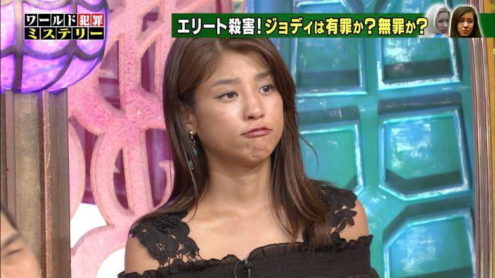 2018年07月11日岡副麻希の画像15枚目