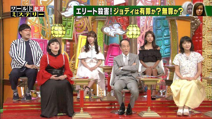2018年07月11日岡副麻希の画像16枚目