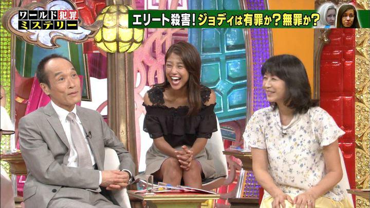 2018年07月11日岡副麻希の画像19枚目