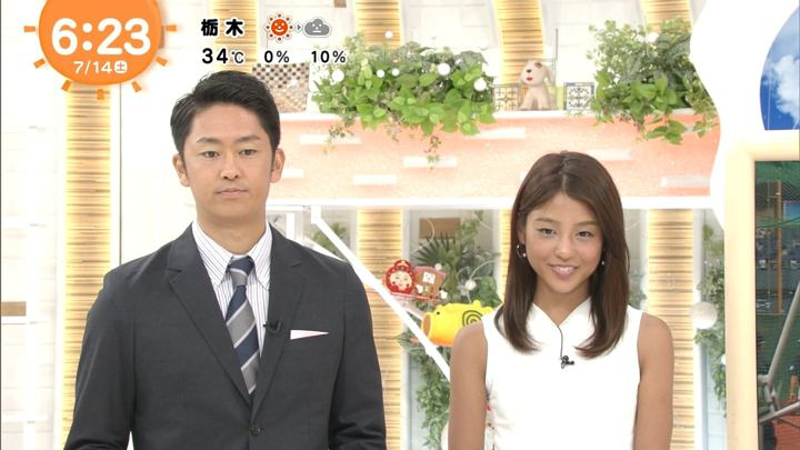 2018年07月14日岡副麻希の画像01枚目