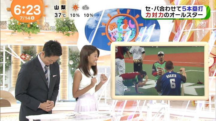 2018年07月14日岡副麻希の画像03枚目
