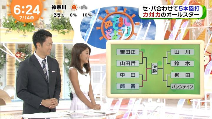 2018年07月14日岡副麻希の画像05枚目