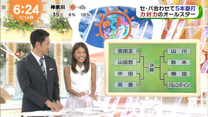 2018年07月14日岡副麻希の画像06枚目