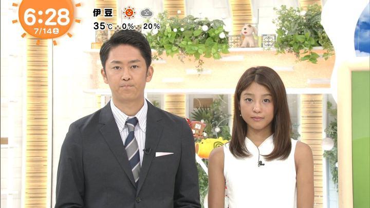 2018年07月14日岡副麻希の画像07枚目