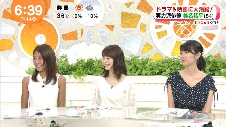 2018年07月14日岡副麻希の画像09枚目