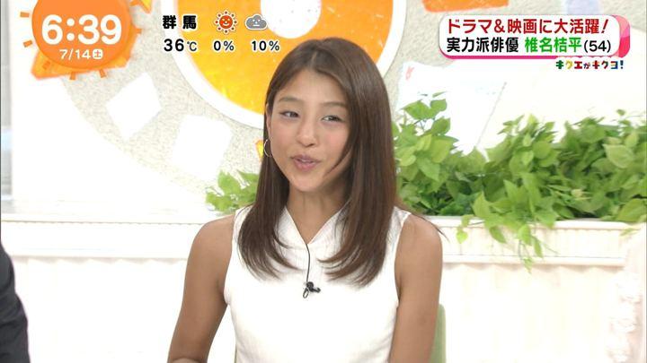 2018年07月14日岡副麻希の画像10枚目
