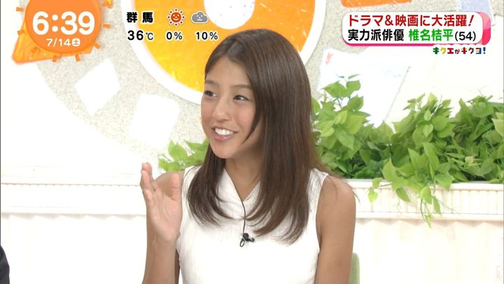 2018年07月14日岡副麻希の画像11枚目