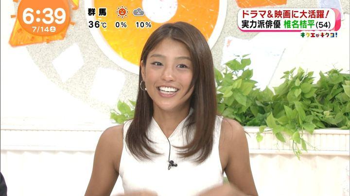 2018年07月14日岡副麻希の画像12枚目