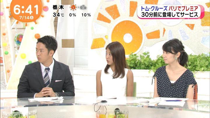 2018年07月14日岡副麻希の画像14枚目