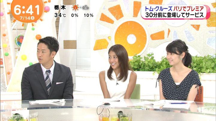 2018年07月14日岡副麻希の画像15枚目