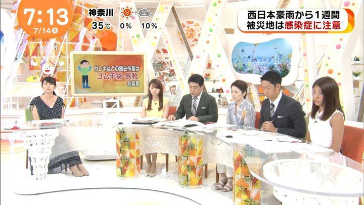 2018年07月14日岡副麻希の画像16枚目