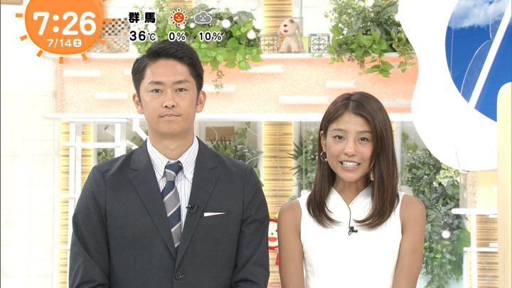 2018年07月14日岡副麻希の画像17枚目