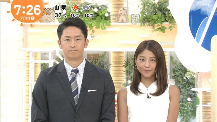 2018年07月14日岡副麻希の画像18枚目