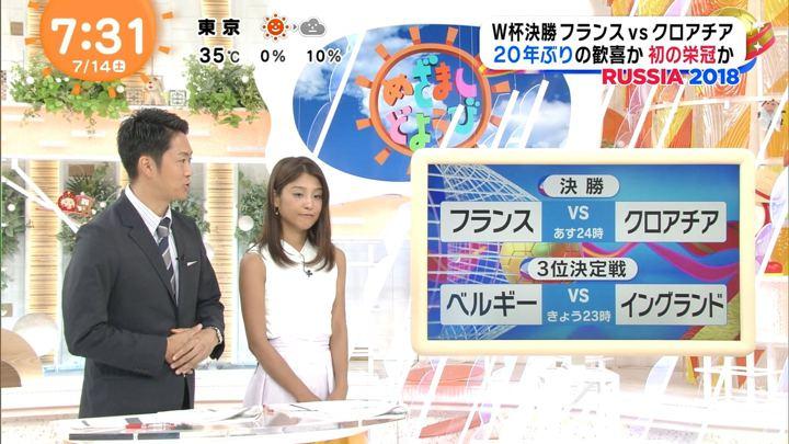 2018年07月14日岡副麻希の画像19枚目
