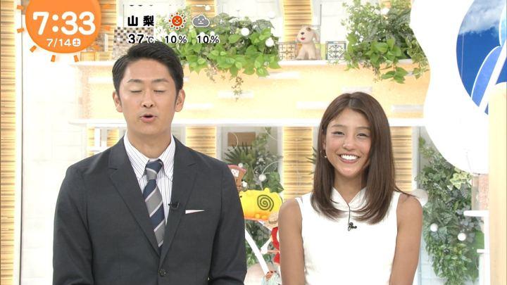 2018年07月14日岡副麻希の画像20枚目