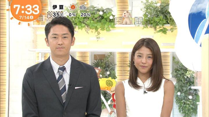2018年07月14日岡副麻希の画像21枚目
