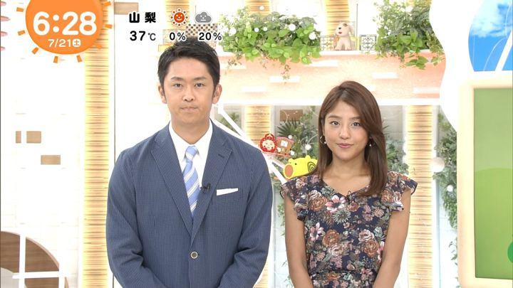 2018年07月21日岡副麻希の画像04枚目